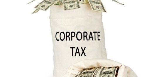 Tip #14: Tax Increase in 2018 for Small Corporations and Just a Few Days to Plan!